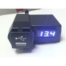 Dual USB Volt Meter